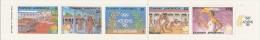 GRECIA 1988 - Yvert #C1669B (carné) - MNH ** - Carné