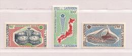 CAMEROUN  ( D15 - 379 )  1970  N° YVERT ET TELLIER  POSTE AERIENNE   N° 160/162     N** - Cameroun (1960-...)