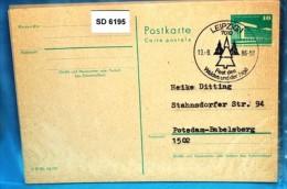 SD6195 Fest Des Waldes Und Der Jagd, 7010 Leipzig DD 13.9.1986 - [7] République Fédérale