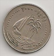QATAR FIFTY DIRHAMS COIN - Qatar