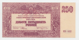 South Russia 250 Rubles 1920 XF++ AUNC Banknote P S433 - Russie