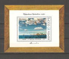 "Russia 1972 ,SS ,Russian Painting ,Rylov,""Black Sea"" ,Sc 4042, MNH** - Kunst"