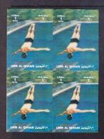 Umm Al Qiwain MNH Blk 4, Odd Unusual 3D Stamp, Sports, Diving.