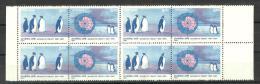 INDIA, 1991, Antarctic Treaty, Fauna, Emperor Penguins & Gentoo Penguins, Setenant Set, 2 V,  Block Of 4,  MNH, (**) - India