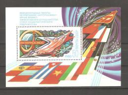 Russia 1980 ,S/S, Intl.Space Program ,Sc 4820 ,MNH** - Russia & USSR