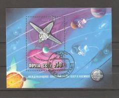 Russia 1978, S/S, Space Exploration ,Sc 4669 ,CTO - Russia & USSR