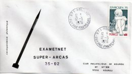 ★ FRANCE - EXAMETNET SUPER ARCAS 35-92 (F59) - Europe