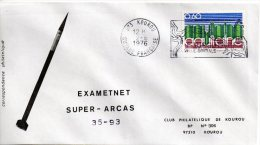 ★ FRANCE - EXAMETNET SUPER ARCAS 35-93 (F60) - Europe