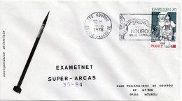 ★ FRANCE - EXAMETNET SUPER ARCAS 35-94 (F61) - Europe