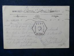 A3092  CP   1916   DE BOULOGNE  0BL.  ANGLAISE ARMY P.O. 3  + CENSURE   . - Marcofilie (Brieven)