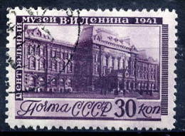 SOVIET UNION 1941 Lenin Museum 30 K. Used.  Michel 822 Cat. €55 - 1923-1991 USSR