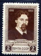 SOVIET UNION 1941 Surikov 2 R. LHM / *.  Michel 818 - Unused Stamps