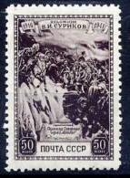 SOVIET UNION 1941 Surikov 50 K. LHM / *.  Michel 816 - Unused Stamps