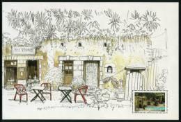 """Feuillet Gommé Provenant Du Carnet De Voyage De 2004/2 Avec Timbre """"Maison Troglodytique """" Neuf - Blocs & Feuillets"""