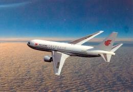 AK Flugzeug Air China Boeing B 767-300 Avion Airplane Aereo Aeroplane CA CCA Aviation Fluglinie Airlines Plane Flieger - 1946-....: Moderne
