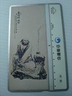 Taiwan Phonecard:  Painting Of Bodhidharma - Taiwan (Formosa)