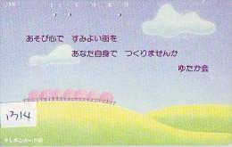 Télécarte Japon *  110-158 * TELECA * PHONECARD JAPAN * TELEFONKARTE (1314) PRIVATE PRIVE * - Japan