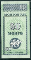 MONGOLIA 1993 50 MONGO P51 UNC -G - Mongolia