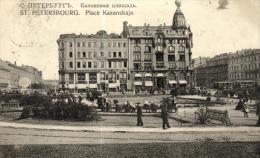 67542 - Russie     St Petersbourg   Place Kazanskaja - Russie