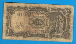 EGIPTO - EGYPT - 10 Piastres 1940   P-184 Hamed Serie A/64 - Egipto