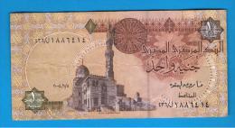 EGIPTO - EGYPT -  1 Pound 2004  P-50 - Egipto