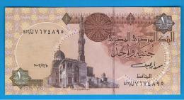 EGIPTO - EGYPT -  1 Pound 2003 SC   P-50 - Egipto