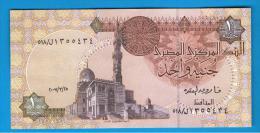 EGIPTO - EGYPT -  1 Pound 2007 SC   P-50 - Egipto