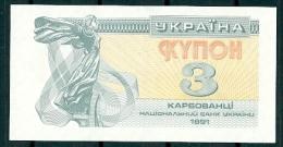 UKRAINE 1991 3 KARBOVANTSI P82 UNC -G - Ukraine