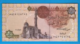 EGIPTO - EGYPT -  1 Pound ND SC   P-50 Firma 20 El-Oyoun - Egipto