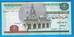 EGIPTO - EGYPT -  5 Pound 2008 SC   P-63 - Egypte