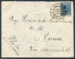 1927 Bosnia Sjetline - Rome Italy USA Consulate Embassey Diplomatic Cover - Bosnia And Herzegovina