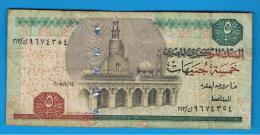 EGIPTO - EGYPT -  5 Pound 14/8/2008   P-63 - Egipto