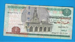EGIPTO - EGYPT -  5 Pound  4/9/2008   P-63 - Egipto