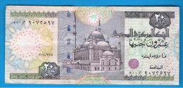 EGIPTO - EGYPT -  20 Pound  2008  P-65 - Egipto