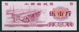 CHINA 1981 5? UNC -G - Chine