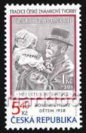 Czech Republic - 2000 - Traditions Of Czech Stamp Production - Mint Stamp - Ongebruikt
