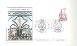 Enveloppe Premier Jour CINQUANTENAIRE DU BEFFROI DE LILLE Du 19/10/1982 Timbre à 1,80 - FDC