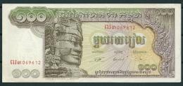 CAMBODIA 1957-75 100 RIELS P8b -G - Cambodia