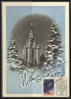 RUSSIA USSR Stamped Stationery Special Cancellation USSR Se SPEC NNN1958MSK Space Kremlin - 1923-1991 USSR