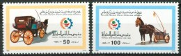 1992 Libia Libya Fiera Internazionale Di Tripoli Set MNH** Min - Libya