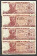 GRECE . LOT DE 4 BILLETS DE  100 DRACHMAI . 1967 . - Grèce