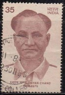 Used 1980,  Dhyan Chand, Hockey Player, Sport   (sample Image) - Hockey (Veld)
