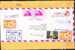 PANAMA- Registered Express Letter - Panama