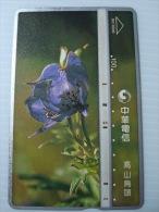 Taiwan Phonecard: Flowers :Fukutom Monkshood - Taiwan (Formosa)