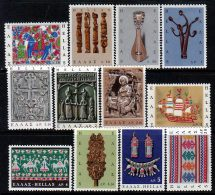 Greece 864-75  *     ART WORK - Greece