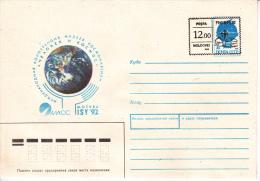 Moldova ;  Moldavie ;  Moldau ; 1993  ; Floresti ;  City Local  Overprint  On URSS  Pre-paid Envelope - Moldavia