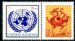 "ONU New-York 2012 - ""Chinese Lunar Calendar"" Dragon - Extrait De Feuille Perso ** - Unclassified"