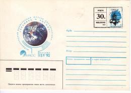 Moldova  ; Moldavie ; Moldau ; 1993 ; Cimislia ;  City Local  Overprint  On URSS  Pre-paid Envelope - Moldavia
