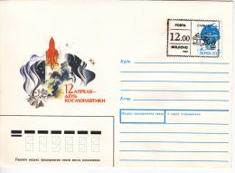 Moldova ;   Moldavie  ; Moldau ;  1993 ;  Cainari ;  City Local  Overprint  On URSS  Pre-paid Envelope - Moldavia