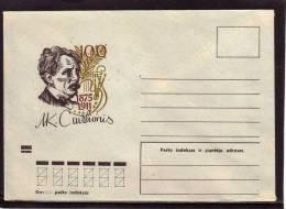 Music Lithuanian Composer Painter M.K.Ciurlionis 1975 Lithuania USSR Mint Cover #9081 - Lithuania